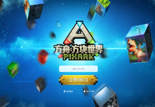 PixArk Das Dino Survivalspiel Ark Survival Evolved Trifft Auf - Minecraft dino spiele