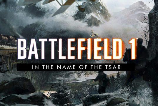 E3 Battlefield 1